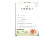 一种用于吸持工件的电磁铁专利证书