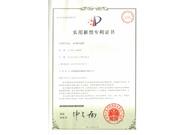 一种双锁电磁铁专利证书
