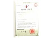 一种反冲式电永磁吸盘专利证书