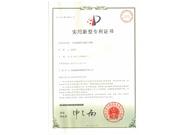一种电磁辊筒式磁性分离机专利证书