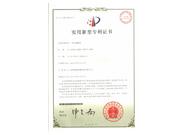 一种电磁辊筒专利证书