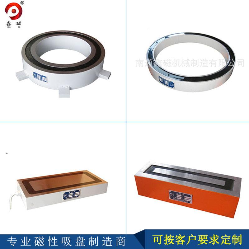 鑫磁定制电磁铁吸力达标安全稳固