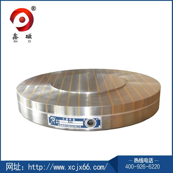 特殊定位圆形永磁吸盘