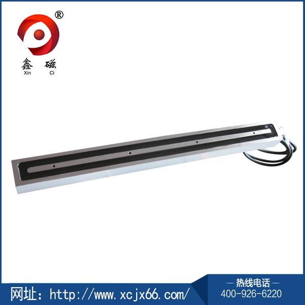 长条电磁铁