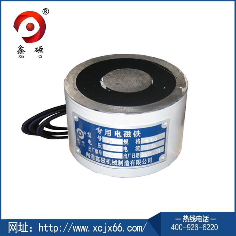 圆形电磁铁