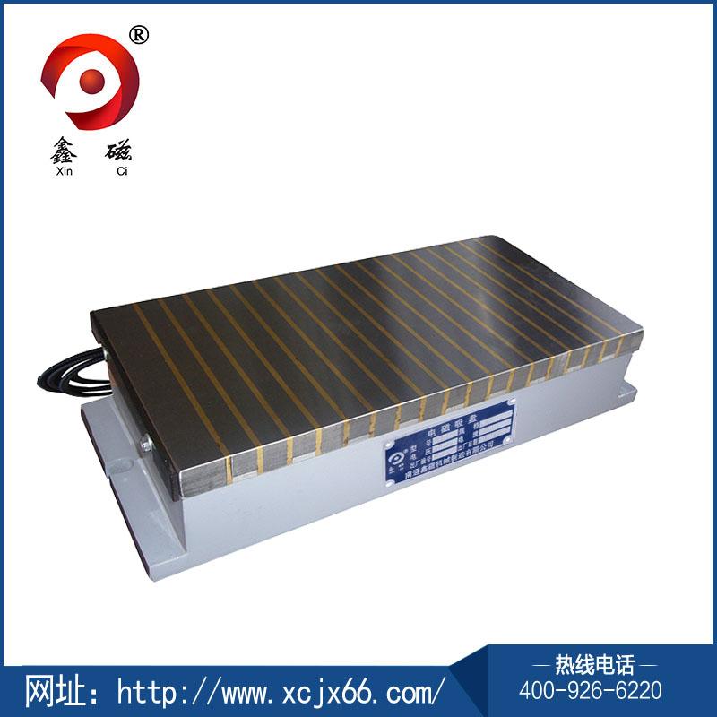 矩形电磁吸盘