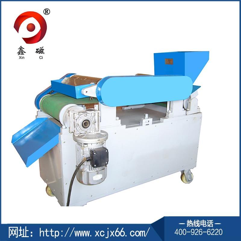 辊筒式磁性分离器