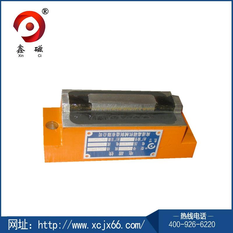 阶梯型面电磁铁