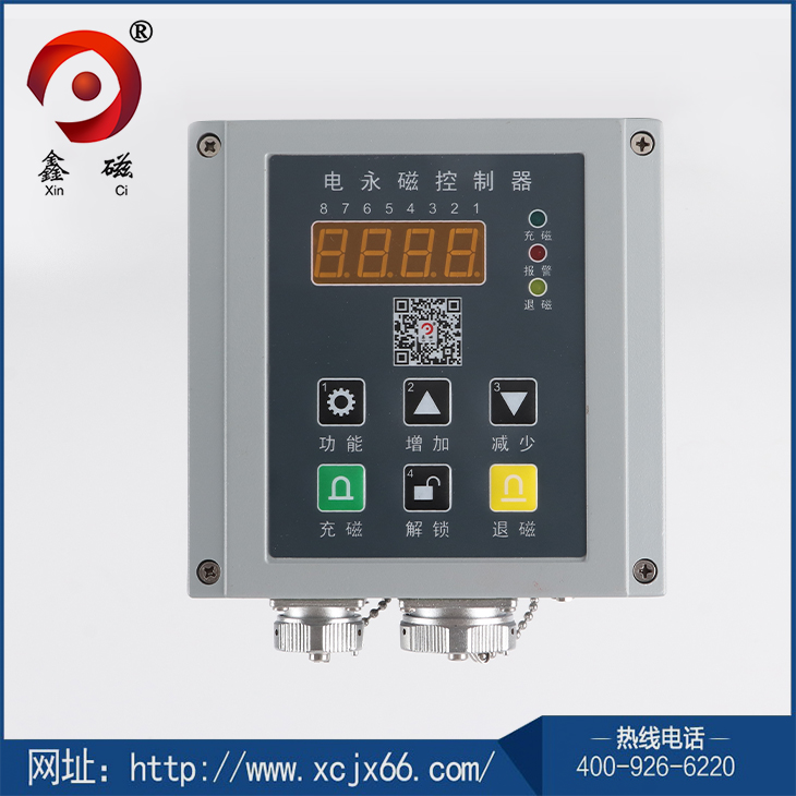 普通电永磁控制器