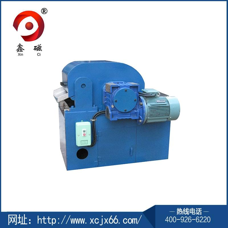 片式磁性分离器