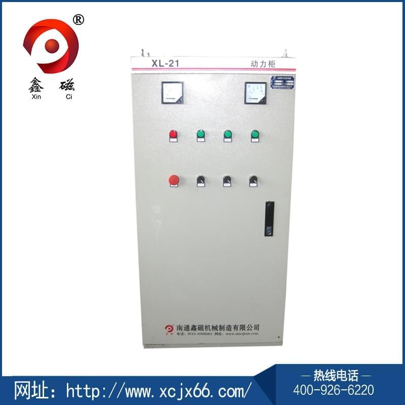 多组控制型电控箱