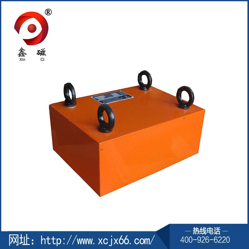 皮带机专用永磁铁器