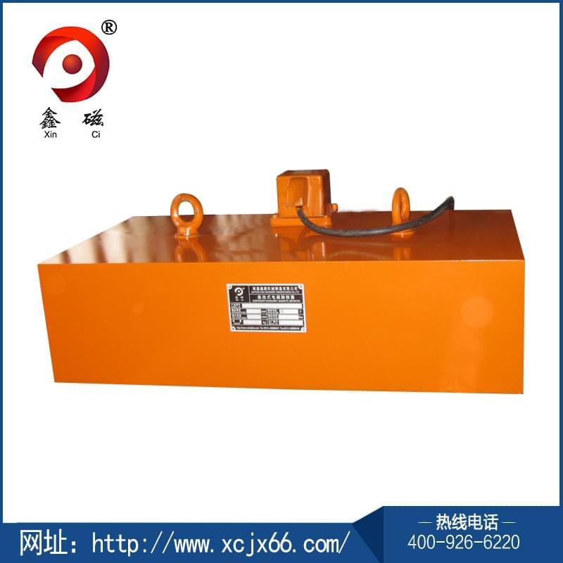 皮带机专用电磁除铁器