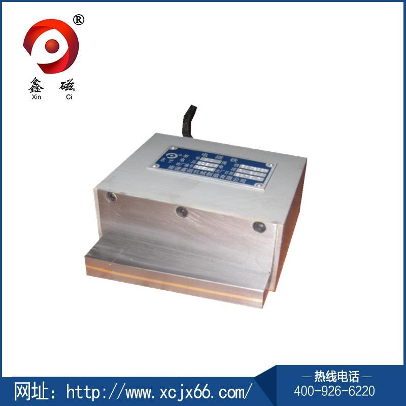 分配物料电磁铁