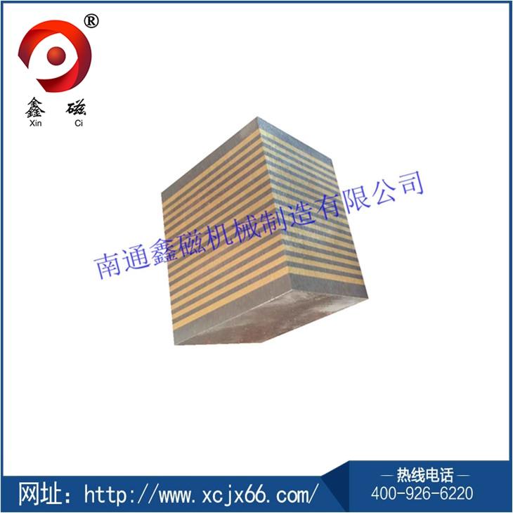 长方体导磁块