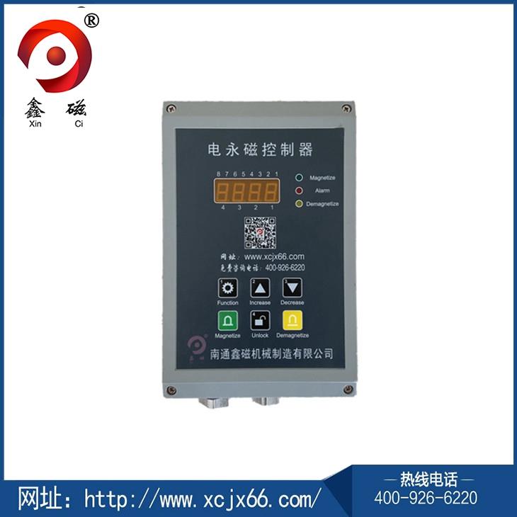 恒流电永磁控制器