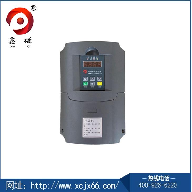 高频电磁专用控制器