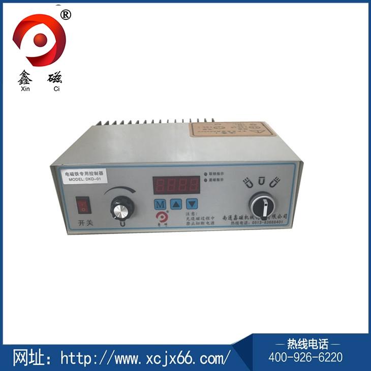 外置式电磁控制器