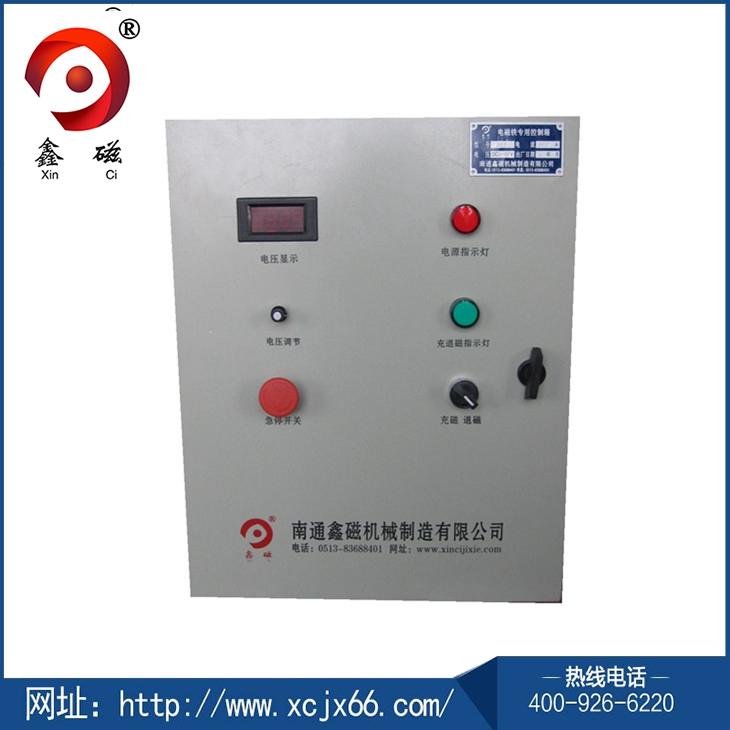 DKT调磁电控箱