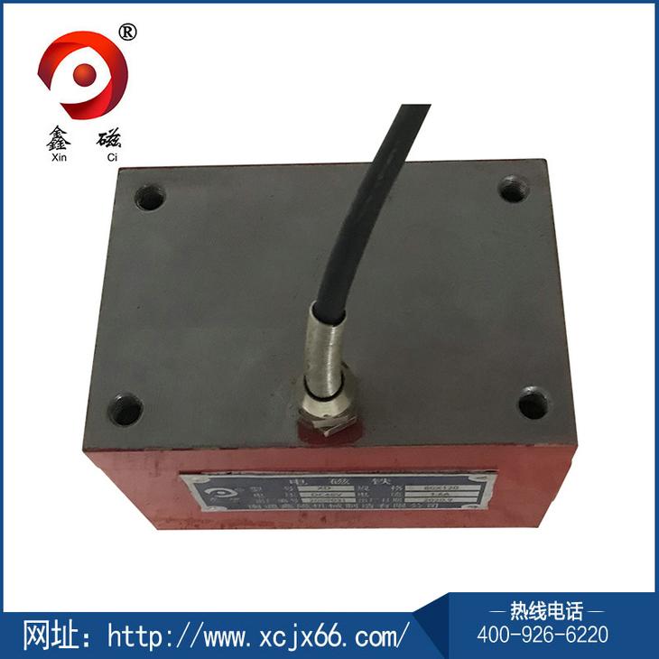 吸折弯斜板工件用电磁铁