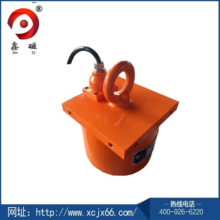 吸持零件出线用弹簧电缆用电磁铁