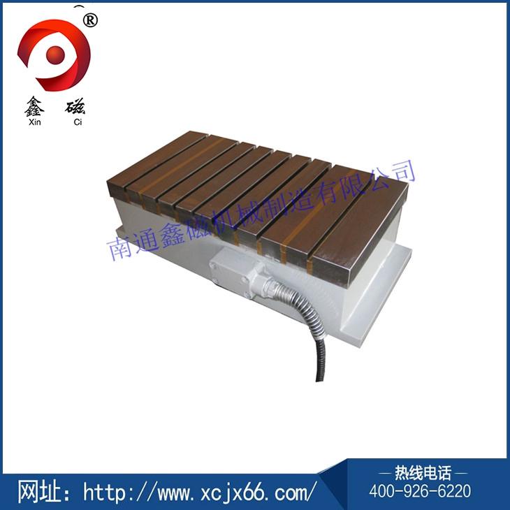 特殊导磁面电磁吸盘