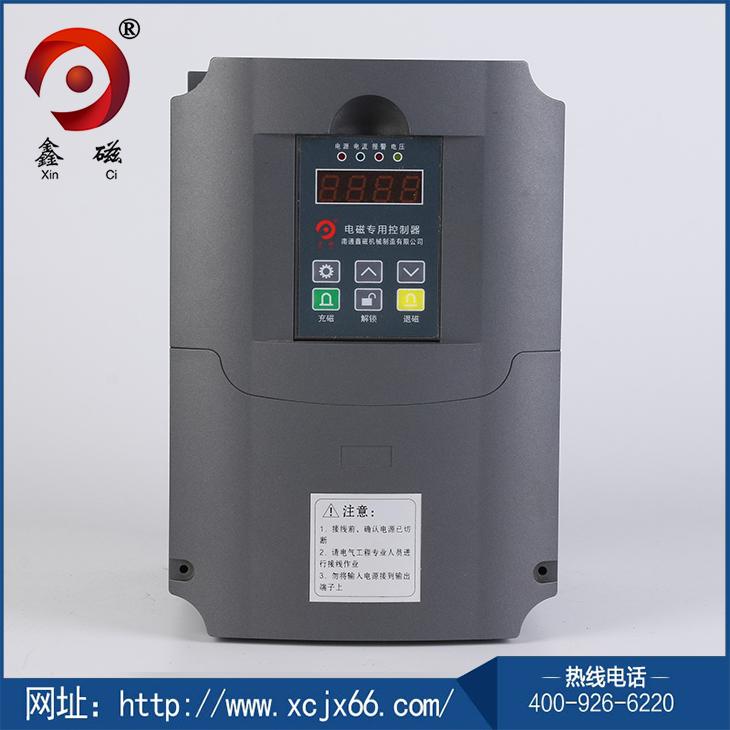反冲式电磁专用控制器