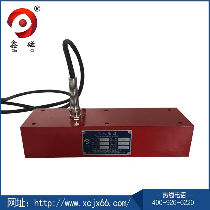 吸圆管用电永磁吸盘