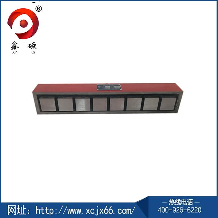 吸槽钢用电永磁吸盘