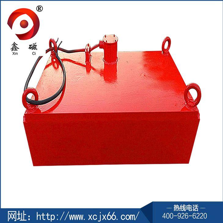 MC23系列矩形电磁除铁器