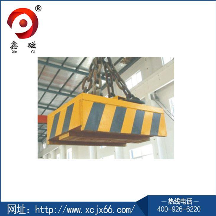 吊运初轧钢、型钢用起重电磁铁